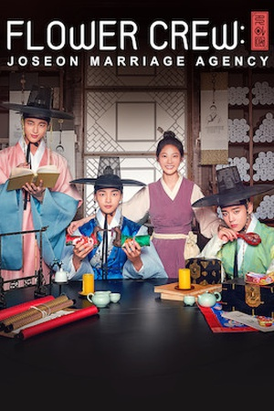 Flower Crew:Joseon Marriage