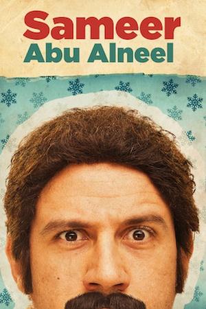 Sameer Abu Alneel