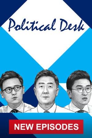 Politics Desk