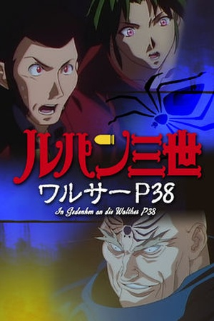 Lupin the 3rd TV Special: Island of Assassins
