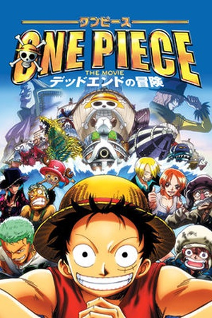 One Piece The Movie: Dead End no Boken