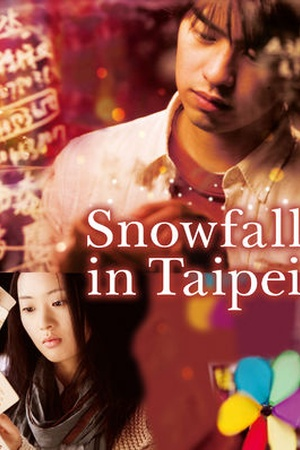 Snowfall in Taipei