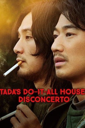 Tada's Do-It-All House: Disconcerto