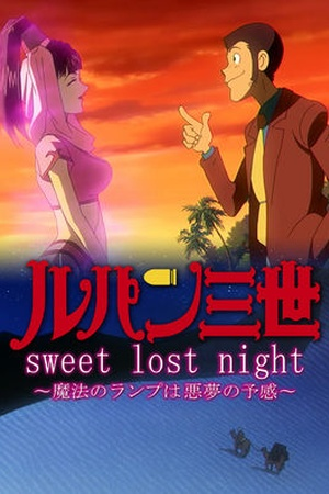 Lupin the 3rd TV Special: Sweet Lost Night