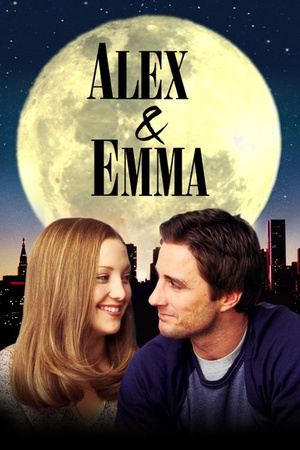 Alex and Emma