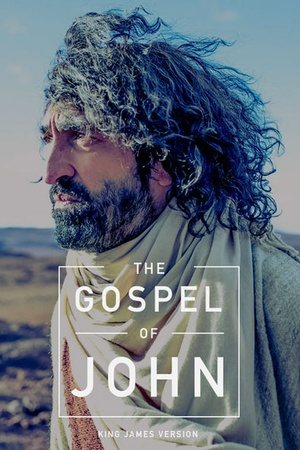 The Gospel of John: King James Version