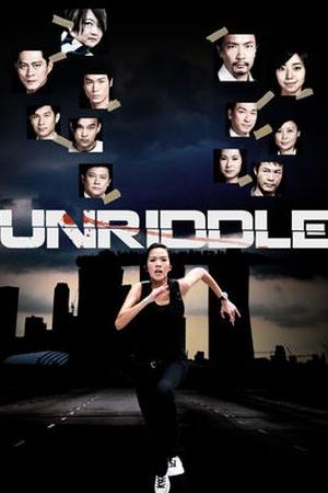 Unriddle