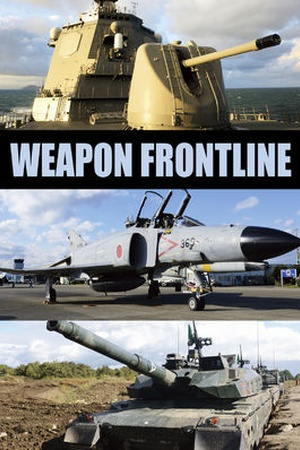 Weapon Frontline