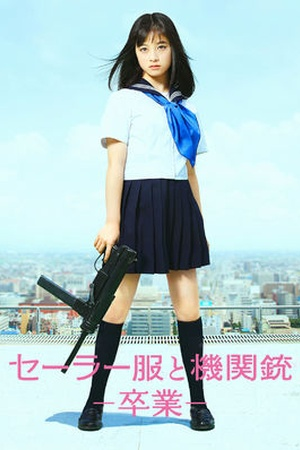 Sailor Suit and Machine Gun: Graduation