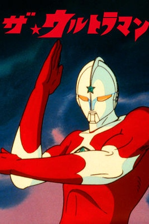 The Ultraman