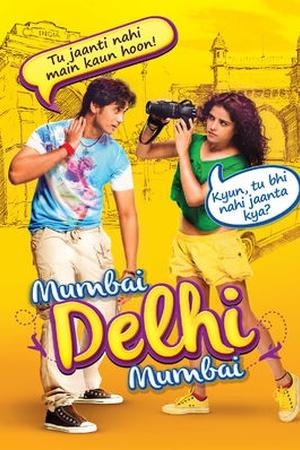 Mumbai Delhi Mumbai