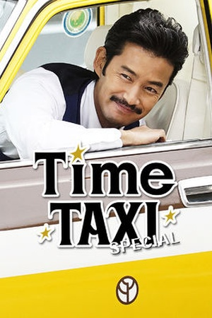 Time TAXI special