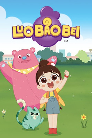 Luo Bao Bei