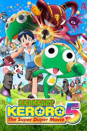 Sergeant Keroro: The Super Duper Movie 5
