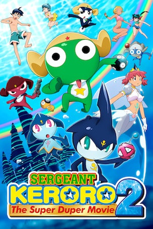 Sergeant Keroro: The Super Duper Movie 2