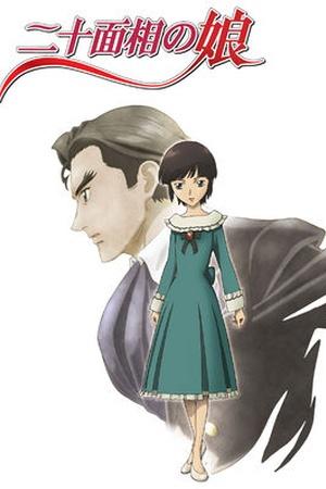 Chiko, Heiress of the Phantom Thief