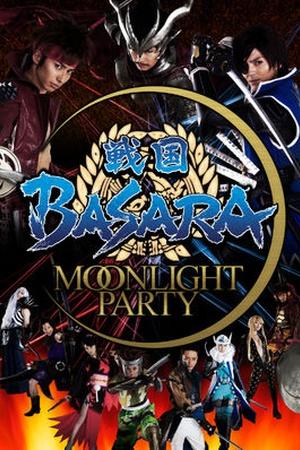 Sengoku BASARA Moonlight Party
