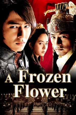 A Frozen Flower