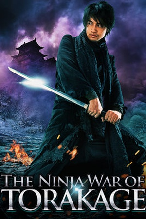 The Ninja War of Torakage