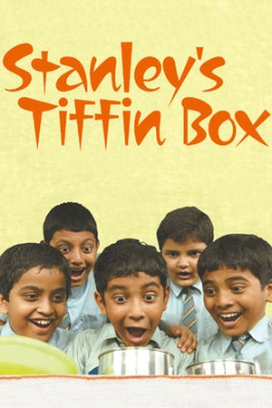 Stanley's Tiffin Box