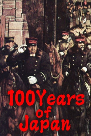 100 Years of Japan