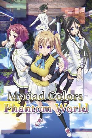 Myriad Colors Phantom World