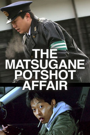 The Matsugane Potshot Affair