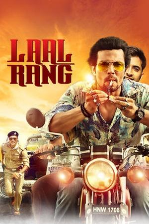 Laal Rang