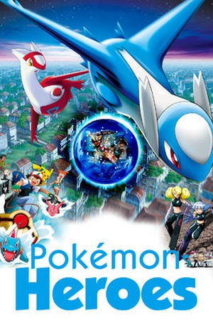 Pokémon Heroes: The Movie