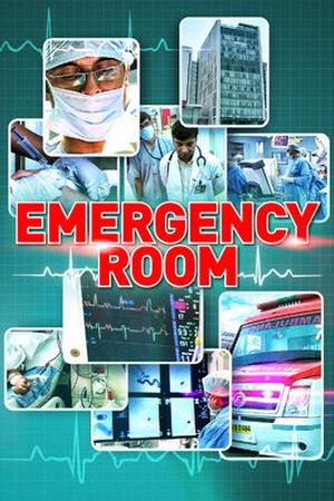 Emergency Room Netflix