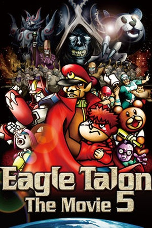 Eagle Talon The Movie 5