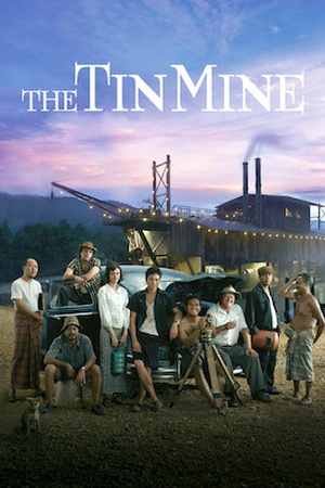 The Tin Mine