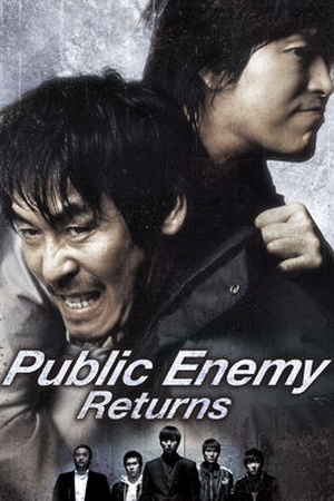 Public Enemy Returns