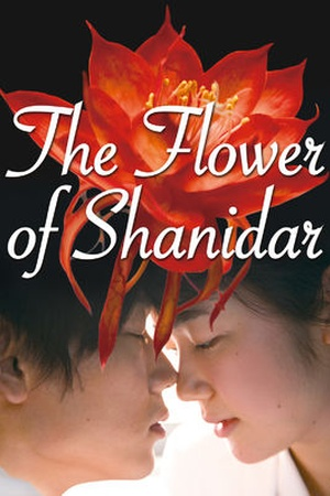The Flower of Shanidar