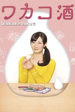 Wakako Zake