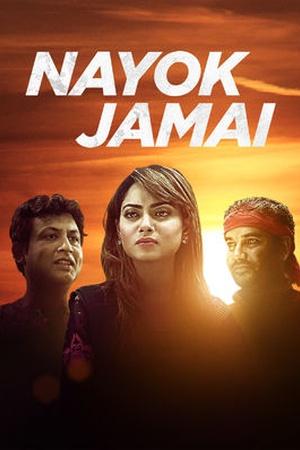 Nayok Jamai