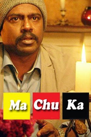Ma Chu Ka