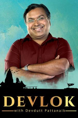 Devlok with Devdutt Pattanaik