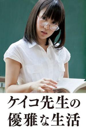 Keiko Sensei No Yuuga Na Seikatsu
