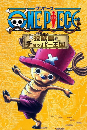 One Piece: Chopper's Kingdom on the Island of Strange Animals