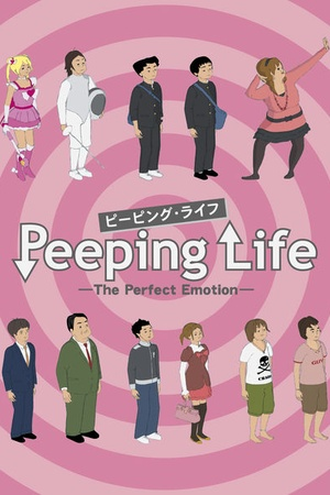 Peeping Life -The Perfect Emotion