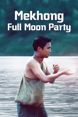 Mekhong Full Moon Party