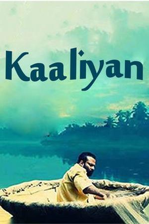Kaaliyan