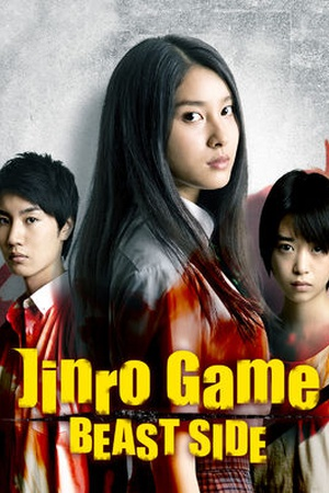 Jinro Game: Beast Side