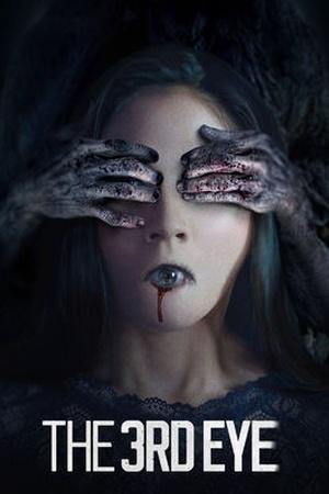 The 3rd Eye