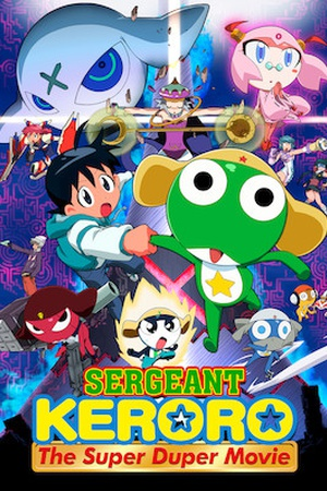 Sergeant Keroro: The Super Duper Movie