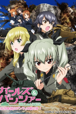 Girls und Panzer: This Is the Real Anzio Battle!