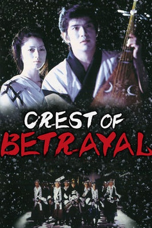 Crest of Betrayal