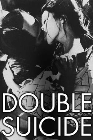 Double Suicide