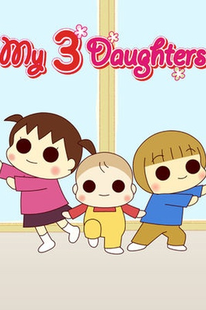 My Three Daughters